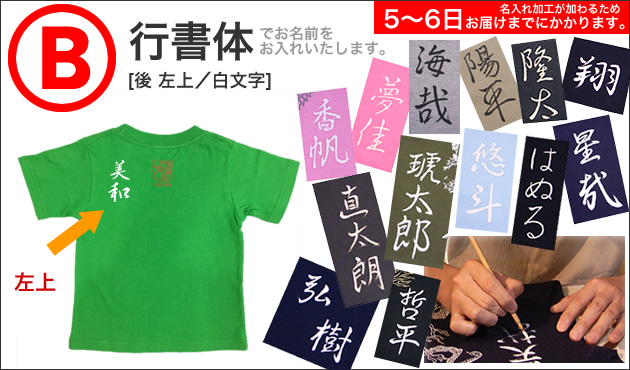 ジャポリズム 和柄Tシャツ「招き猫」(緑)/半袖 JAPO-RHYTHM